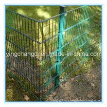 Высокий Уровень Безопасности Забор/Двойной Проволоки Сетки Забор/ Двойной Металлической Проволоки