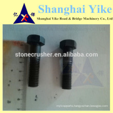 wear bolts,nuts for jaw crusher PE600X900,500X750, fine broken machines, vibrating feeder, ball mill, grinding machine