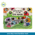 high quality sleeping eye mask