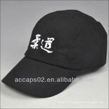 Chapeau de sport confortable