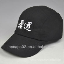 embroider sport cap