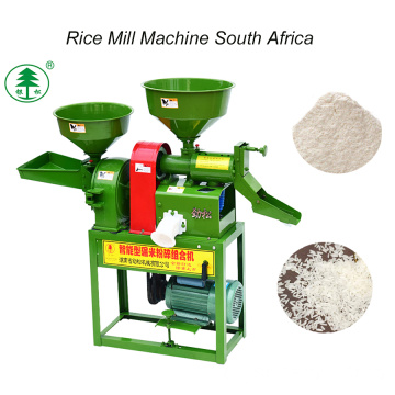 Jinsong 2018 Rice Mill Machine Price W Filipinach