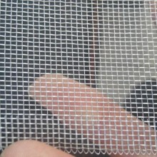 Aluminium Alloy Window Screen Netting