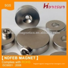 China wholesale Countersunk ring magnet neodymium magnet