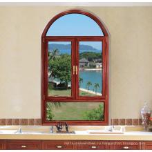 Окна с двойным остеклением тепловой перерыв качания casement алюминиевое (фут-W80)