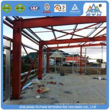 Entrepôt de construction en acier inoxydable de haute qualité à faible coût