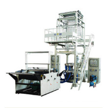 High Speed Rotary Head Film Blowing Machine