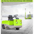 Logistic Equipment 4.5 Ton Electric Trailer