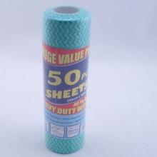 Rouleau en tissu non tissé Spunlace en tissu pour usage domestique