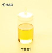 sulfurized isobutylene extreme pessure antiwear additive