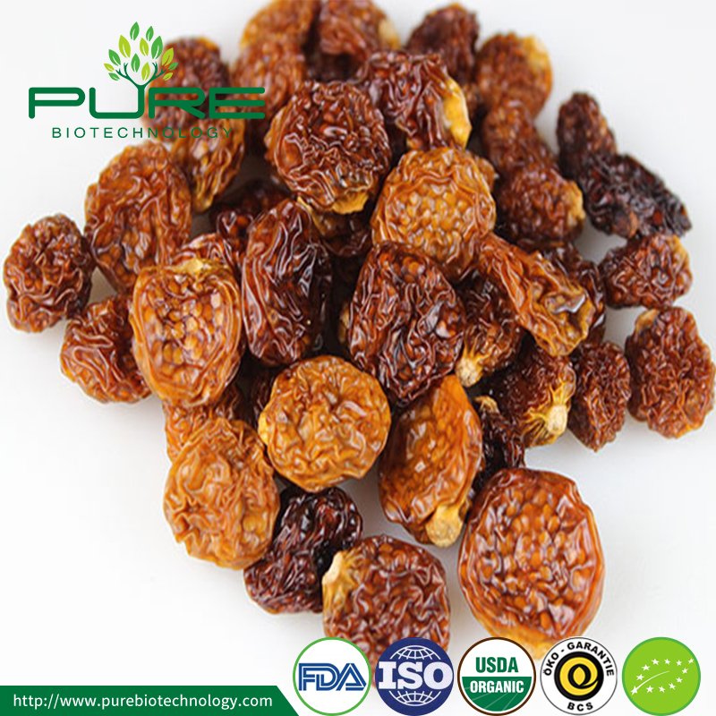 NOP EU Certified Organic Dried Sea Buckthorn Berry (2)