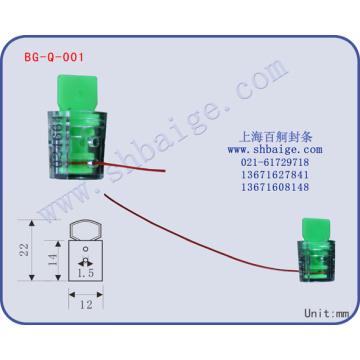 Gaszählerdichtung BG-Q-001