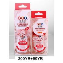 200мл + 60мл Нейтральная бутылочка для кормления из боросиликатного стекла (один комплект)