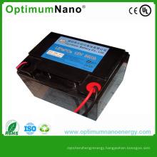 Rechargeable 12V 35ah Solar Street Li-ion Battery Pack