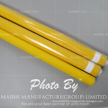 230/90t High Monofilament Screen Printing Mesh
