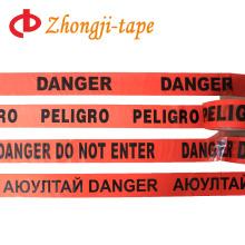 Преступления используйте Non слипчивого PE предупреждающий лента