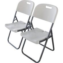 Открытый складной стул