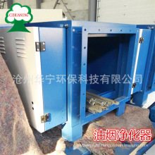 waste gas lampblack and soot treatment equipment in kitchen