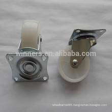 50mm small plastic caster wheel for food cart