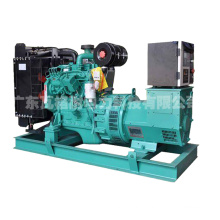 Wagna 30kw Diesel Generator Set with Cummins Engine (CE approved)