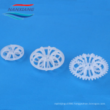 RPP PVC CPVC PP Plastic Tellerette ring Rosette ring for waste water treatment