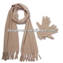 Мода Полярные перчатки и шарф