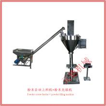 Máquina de llenado de polvo 15-40 bolsas / minuto