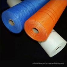 Factory Alkali-Resistant Fiberglass Mesh fiberglass wire mesh