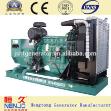 120kw VOLVO Genset With Power Generator NENJO