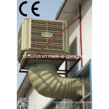 Wall Mounted Duct Evaporative Air Cooler