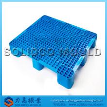 Fabricación automática de moldes de paletas de inyección plástica