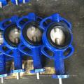 Válvula de mariposa de línea media al estándar italiano Dn 40-Dn 800