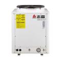 ИЭУ источника воздуха горячая вода тепловой насос подогреватель воды для отопления и охлаждения высокий КПД холодного