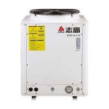 Chauffe-eau de pompe à chaleur d'eau chaude de source d'air d'EVI pour chauffer et refroidir la zone froide élevée de COP