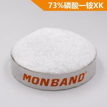 Monoammonium Phosphate 12-61-0 MAP 비료
