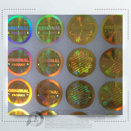Custom Anti-fake Hologram Sticker  Label