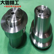 MRI equipment special alloy Hymu 80 components machining