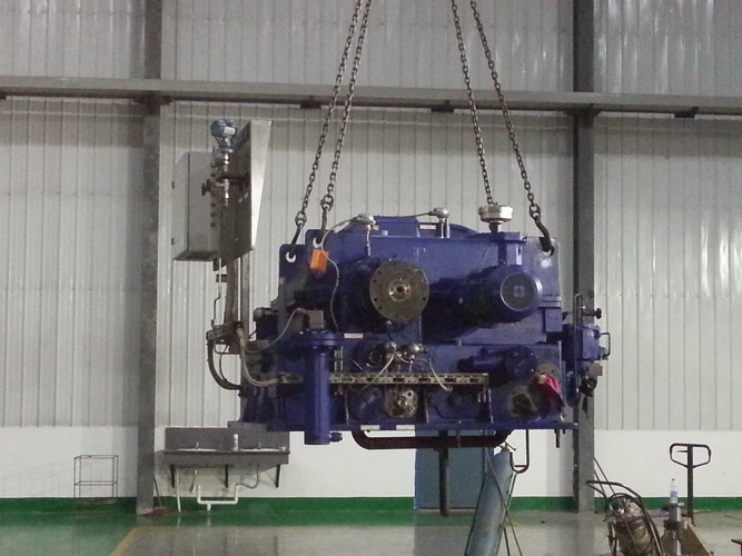 Coupling Repairment for Power Plant