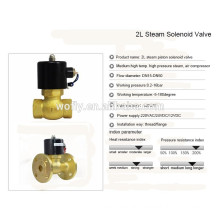 1/2~2 inch high temperature 220v/24v steam brass solenoid valve 1.6MPa