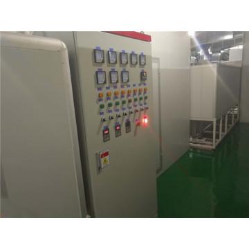 Автоматическая машина для упаковки семян в мерные чашки
