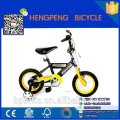 Chinese Cheap High Quality Children Bicycle With Colourful Rim For Sale/Kids Bicycle