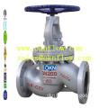 6 DIN 1.0619 flange gate valve/sales@oknflow.com