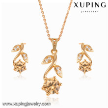 63993 Xuping new fashion 18k gold plated jewelery set with pendant and earring