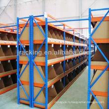 Производитель Китай Jracking высокое качество хранения металлическими длиннопролетные полочные стеллажи