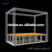 система этапа алюминиевая ферменная конструкция для сбывания,концертная сцена из Шанхая