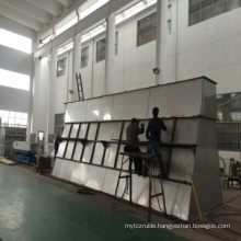 Horizontal Fluidizing Dryer Used in Chemical Raw Material