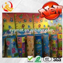 hot sale Kids school kindergarten eco-friendly PVC rug