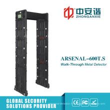 High Decibel Alarm Counter Record Door Frame Détecteur de métaux avec 100 niveaux de sécurité