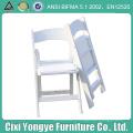 Белый stackable стул Складчатости Смолаы для банкетов