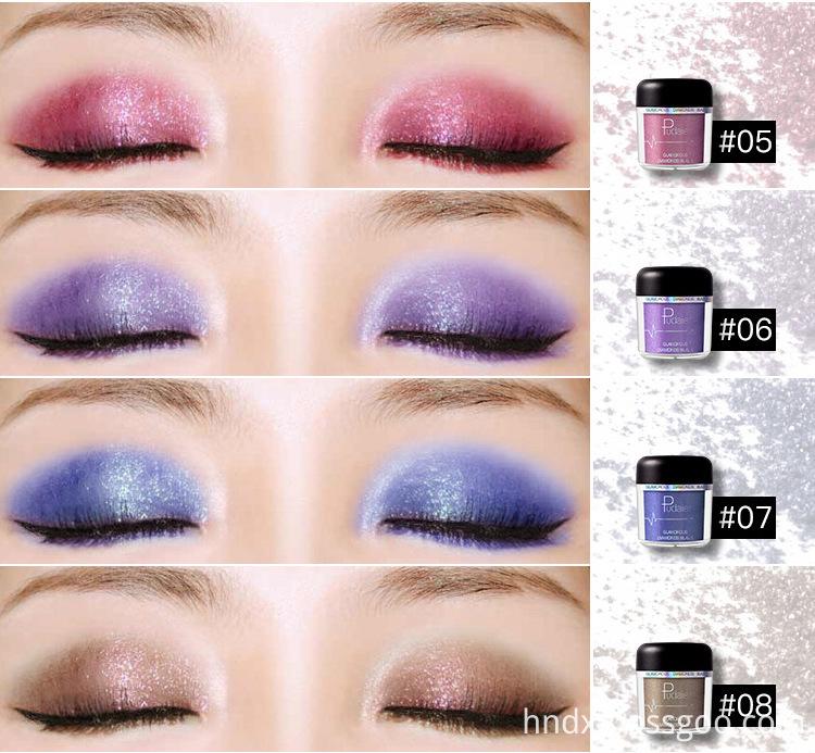 Eye Shadow And High Light Powder 7